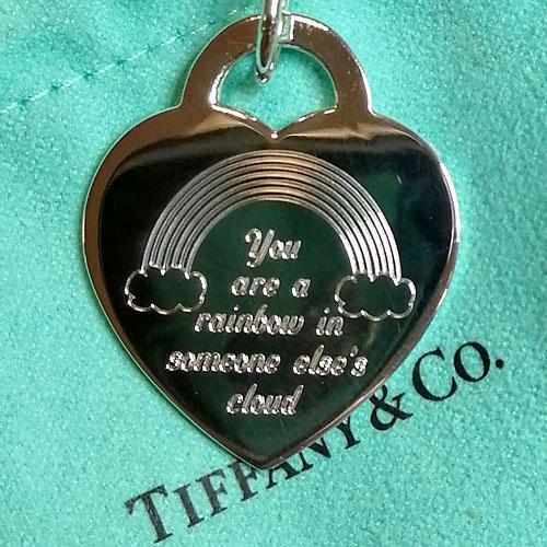 Machine engraved Tiffany heart